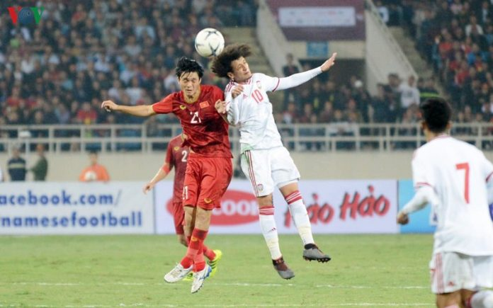 Tuấn Anh trận UAE